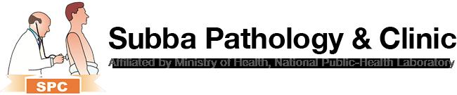 Subba Pathology & Clinic Pvt. Ltd (SPC) Logo
